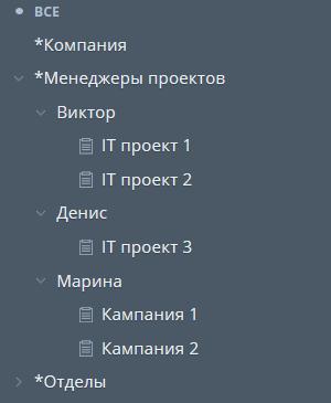 folder_tree2