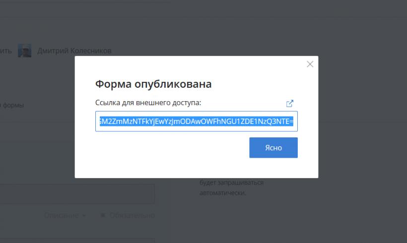 external_form_url