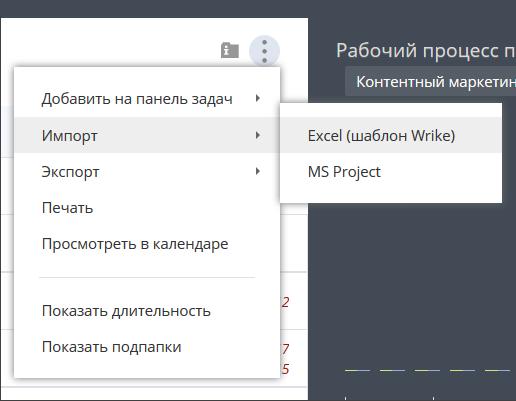 import_excel