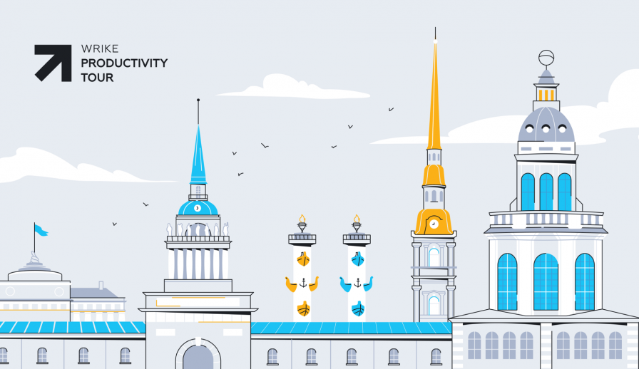 Мероприятие Wrike Productivity Tour: итоги и планы