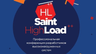 events-2020_saint_highload