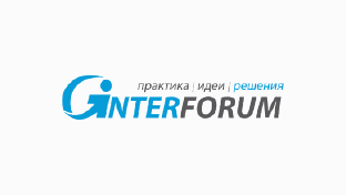 events-2020_interforum