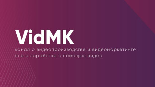 events-2020_vidmk