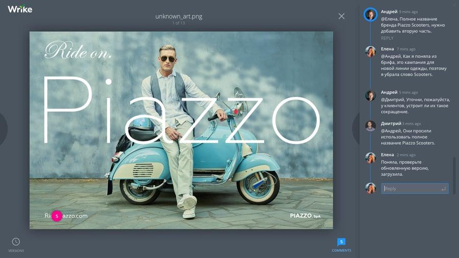 Wrike выпустил новое решение для отделов маркетинга и дизайна